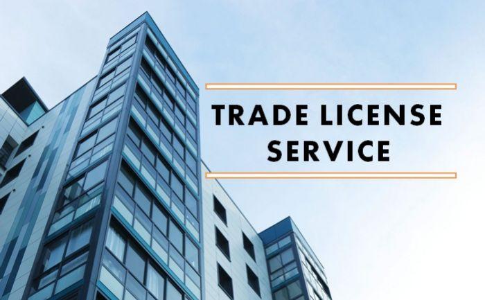 5c7521efca49f104trade license - Trade License