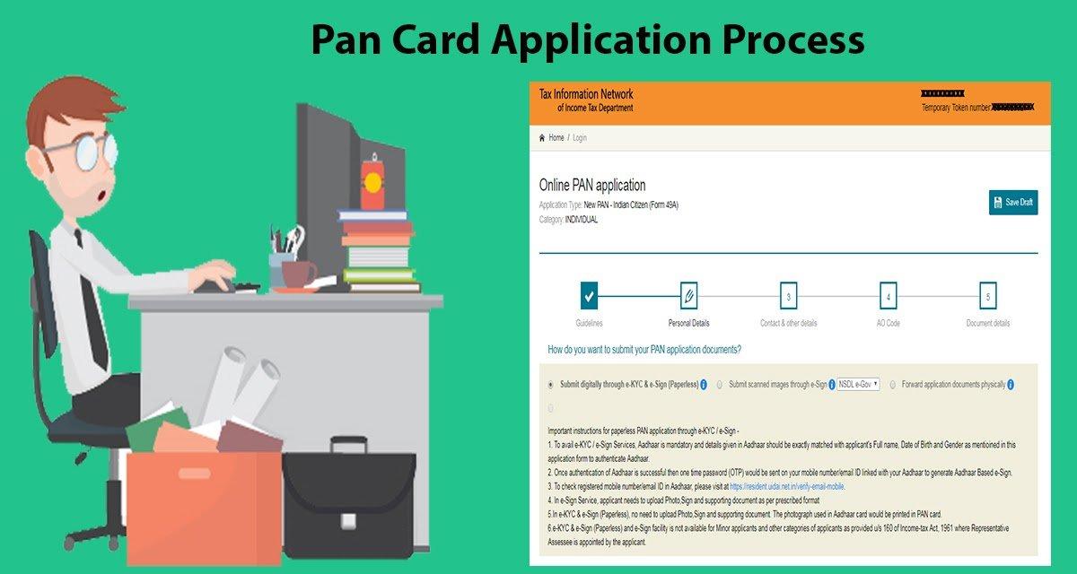 pan card application process - Pan Application