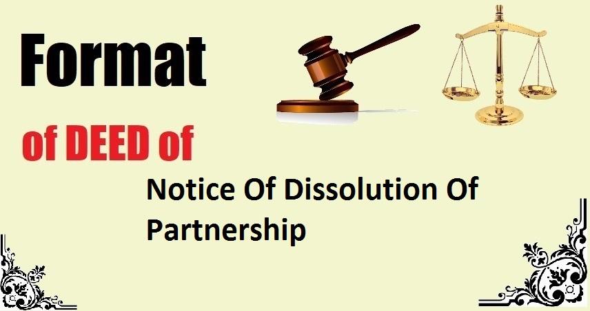Notice Of Dissolution Of Partnership Deed Format
