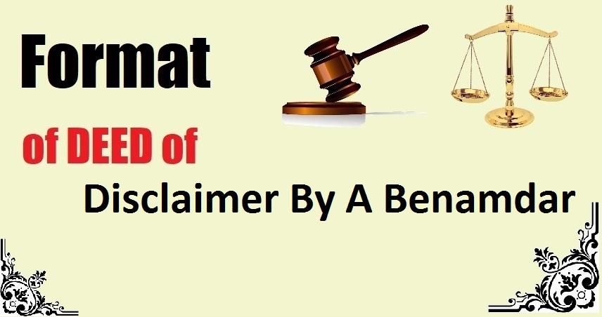 Disclaimer By A Benamdar Deed Format