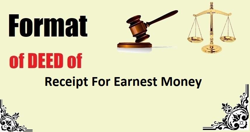Receipt For Earnest Money Deed Format